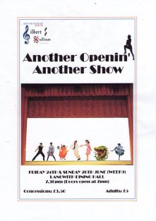 Another Openin', Another Show 2005