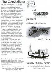 The Gondoliers 2006